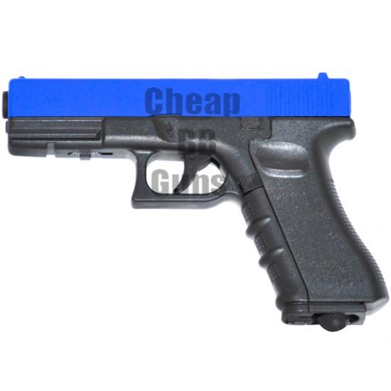 HFC Co2 Pistol H17 (Full Metal) Gas Powered