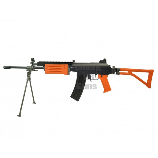 ICS-94 Israeli Airsoft Gun with Charger + Battery