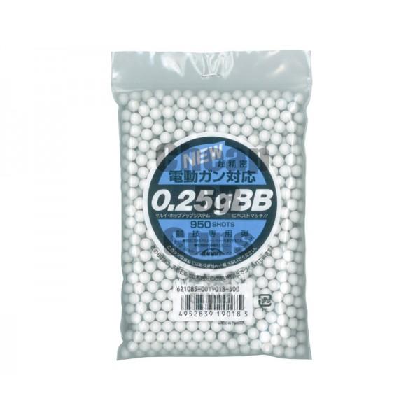 Tokyo Marui BB Pellets 0.25G (950 Rounds)